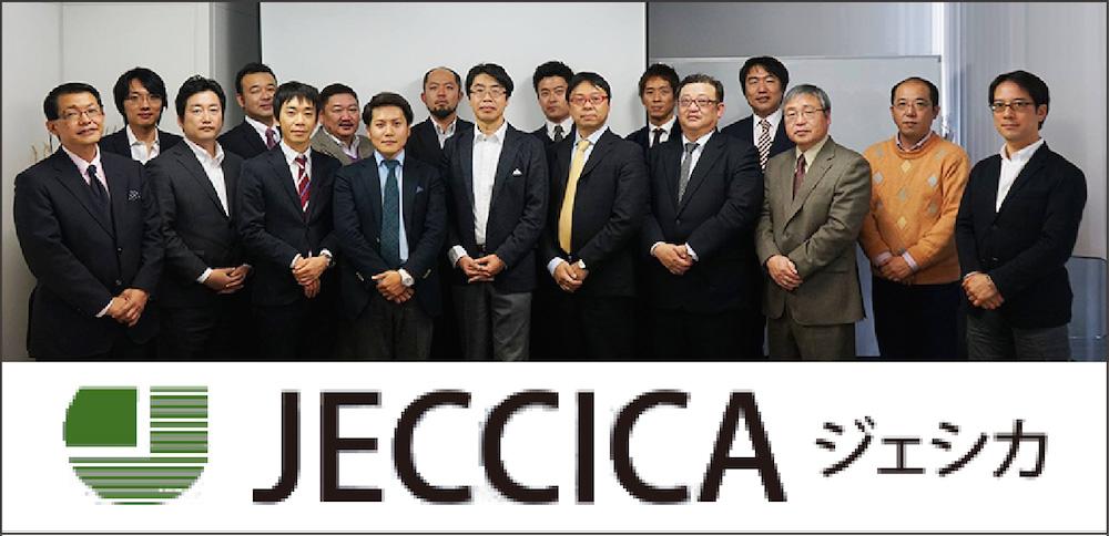 JECCICA